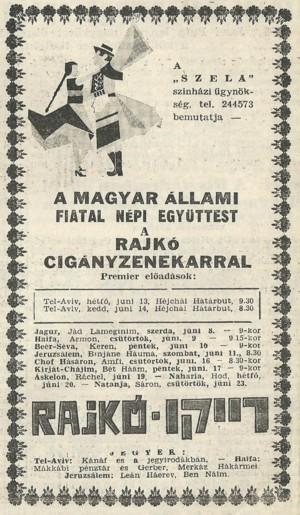 R145-1966-Izrael plakát1