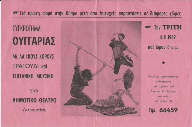 R240-Cíprus-plakát2