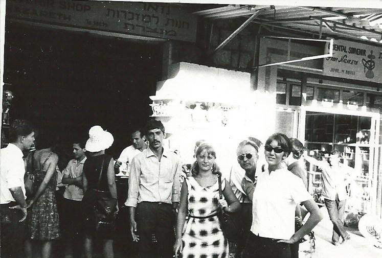 R145-1966-Izrael2