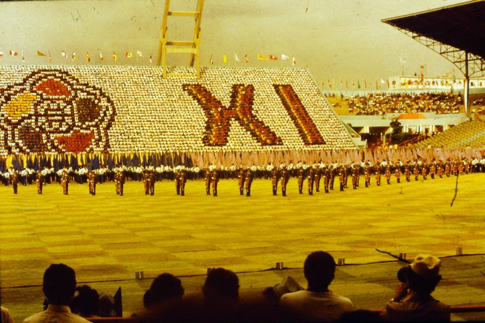 R640-1978-kuba1